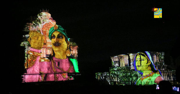 Light Sound show at Konark