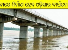 Longest bridge of Odisha