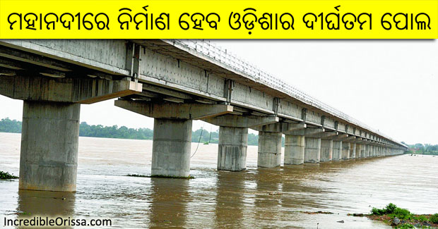 Longest bridge of Odisha