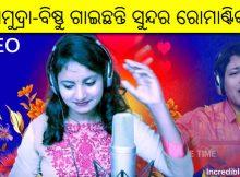 Lopamudra and Bishnu Mohan Kabi