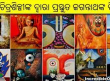 Lord Jagannath paintings