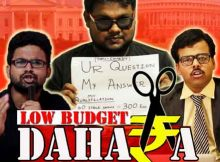 Low Budget Dahara odia comedy web series
