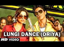 Lungi Dance odia song