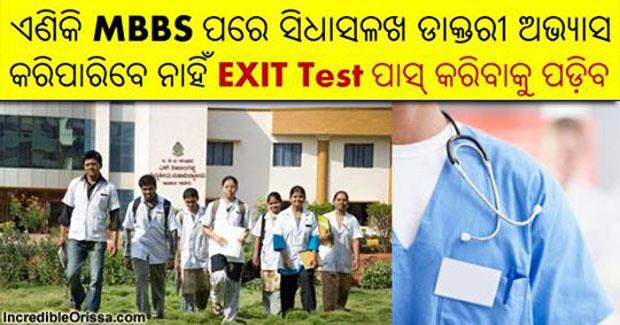 MBBS Exit Test