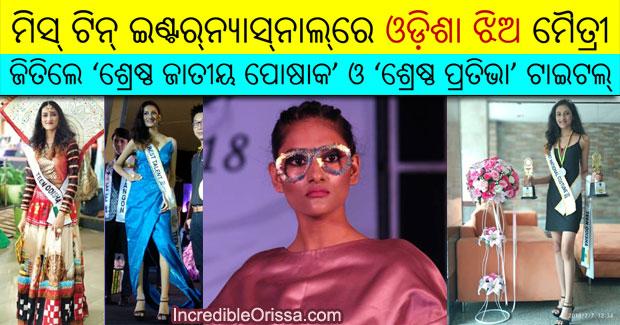 Maitri Monali Pradhan