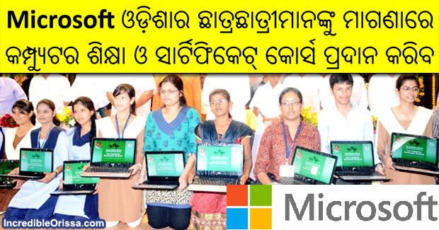 Microsoft to train Odisha students