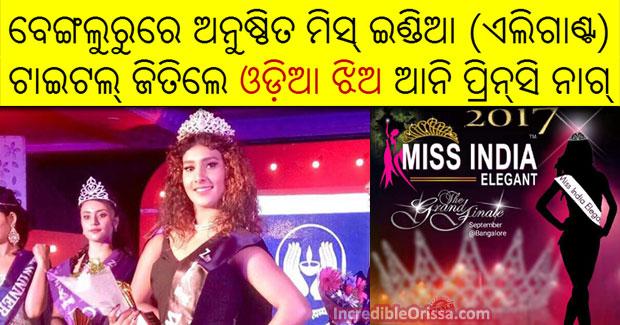 Miss India Elegant title winner