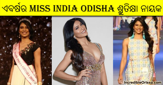 Miss India Odisha 2018 Shrutiksha Nayak