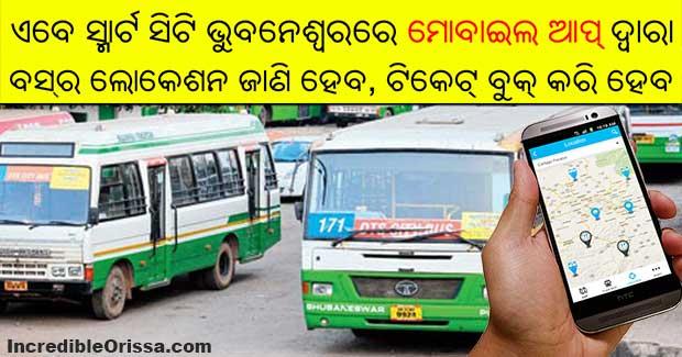 Mobile App Bus Bhubaneswar