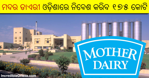 Mother Dairy in Odisha