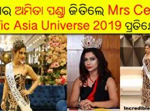 Mrs Central Pacific Asia Universe 2019