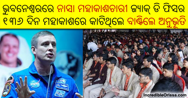 NASA astronaut in Bhubaneswar