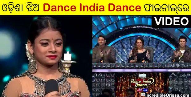 Nainika Dance India Dance