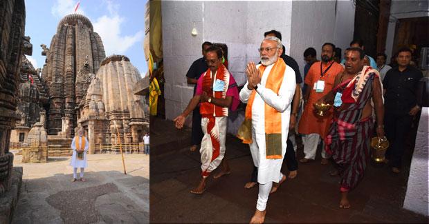 PM Narendra Modi visits Lingaraj temple