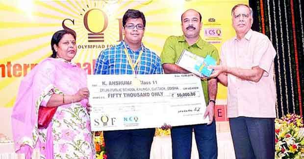 National Cyber Olympiad winner from Odisha