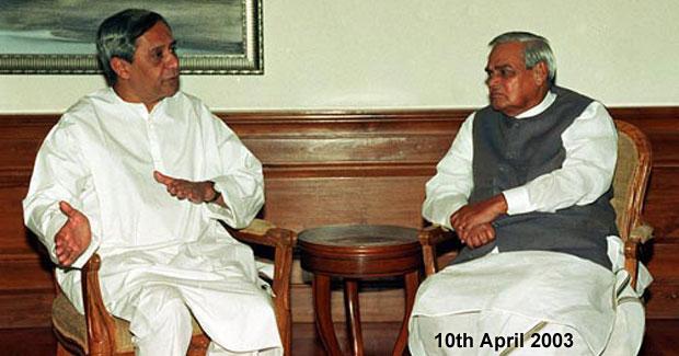 Naveen Patnaik meets Atal Bihari Vajpayee