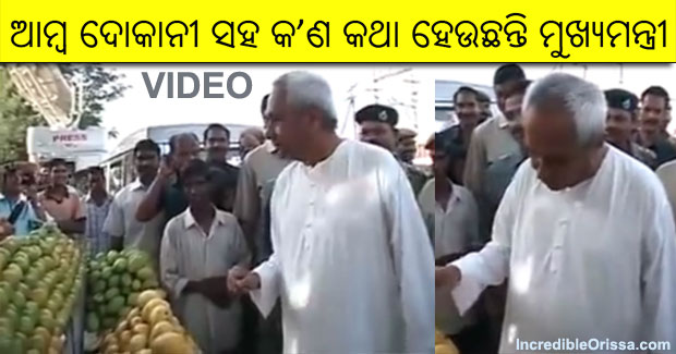 Naveen Patnaik talks with roadside seller