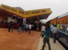 Nayagarh first train