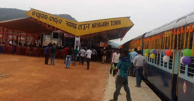 Nayagarh first train