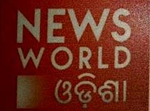 News World Odisha channel