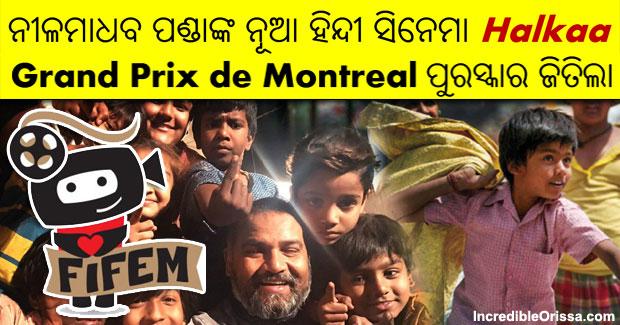 Nila Madhab Panda film Halkaa