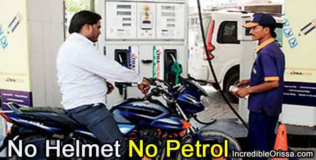 No Helmet No Petrol in Odisha
