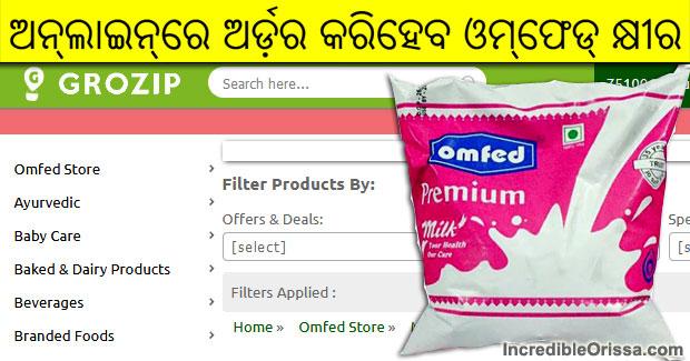 OMFED milk online