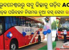 OSRTC AC bus Bhubaneswar