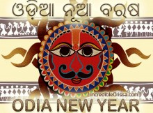 Odia New Year image