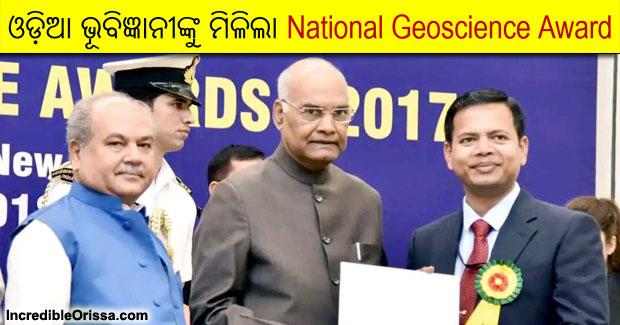 Odia geosciensist Dr Ashit Kumar Swain
