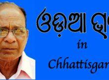 Odia in Chhattisgarh