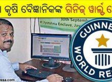 Odisha Agricultural Scientist