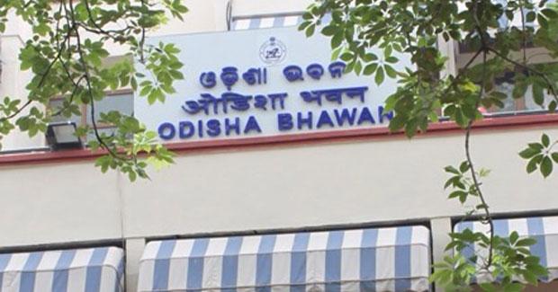Odisha Bhawan