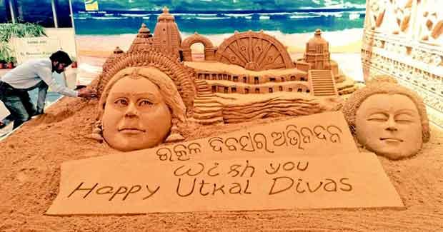 Odisha Day sand art by Sudarsan Pattnaik