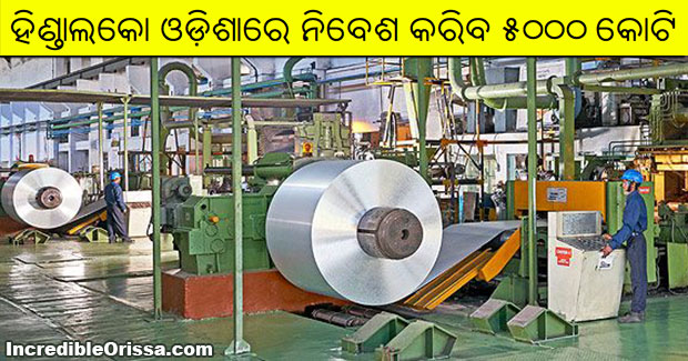 Odisha Hindalco investment