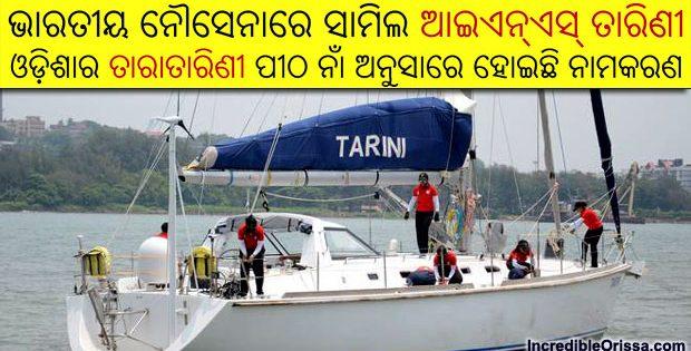 Odisha INSV Tarini