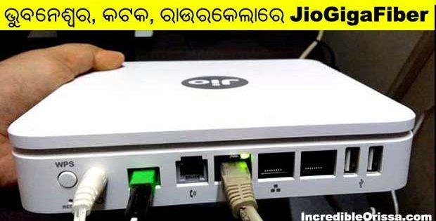Odisha JioGigaFiber