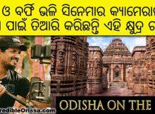 Odisha On The Rise
