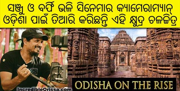 Odisha On The Rise