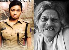 Odisha State Film Awards 2013
