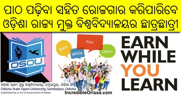 Odisha State Open University
