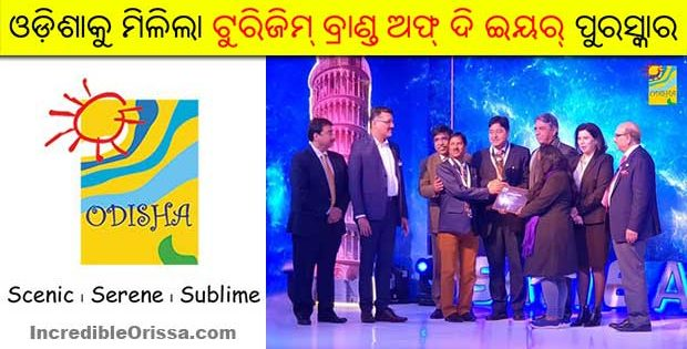 Odisha Tourism Brand of the Year