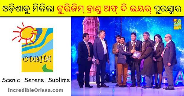 Odisha Tourism Brand of the Year