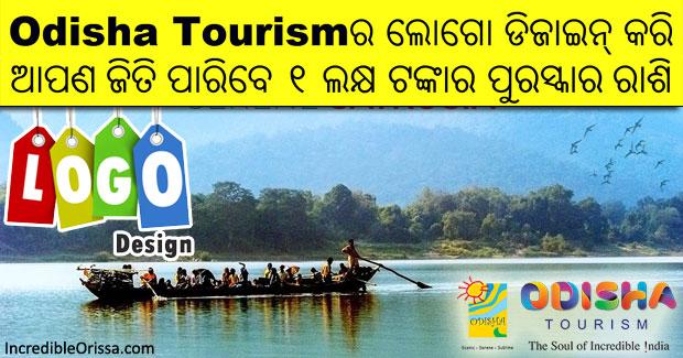 Odisha Tourism Logo contest