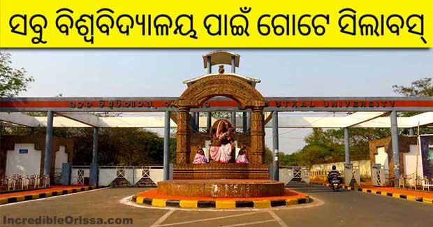 Odisha Universities uniform syllabus