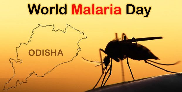 Odisha World Malaria Day