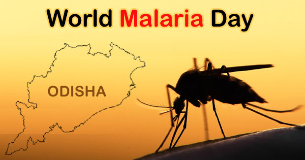Odisha World Malaria Day