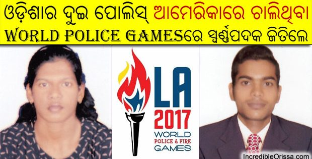 Odisha Police at World Police Games