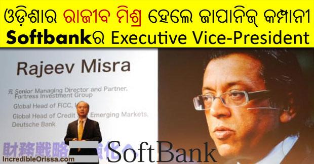 Odisha born Rajeev Misra Softbank
