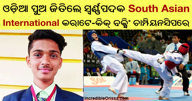 Odisha boy wins Karate-Kick Boxing Championship